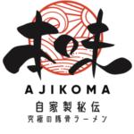 Ajikoma Japanese restaurant